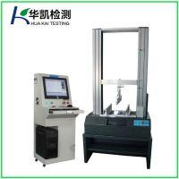 青岛华凯HK-323橡胶拉力试验机厂家 价格