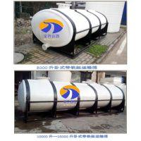 供应 1顿5顿10顿运输储罐 减水剂储罐 化工储罐 运输罐