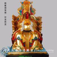 河南佛像厂 九龙椅玉皇大帝王母娘娘佛像订制1.8米