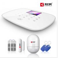 刻锐 RFID彩屏智慧GSM联网防盗报警器系统/可选wifi版本 支持APP远程家电控制