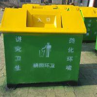 河北绿美供应户外环卫垃圾箱街道小区垃圾桶无机玻璃钢垃圾屋防火材料