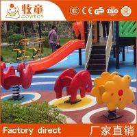 四川厂家直销幼儿园塑料儿童卡通玩具单人摇摇乐 小区户外摇马定制