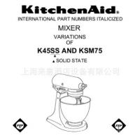 美国厨宝KitchenAid 5K45SSWH和面机 抬头式多功能搅拌机