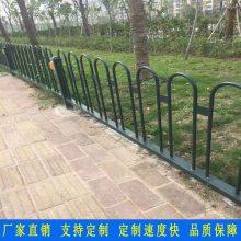 揭阳公园隔离护栏 云浮广场锌钢栏杆多少钱 草坪围栏定制