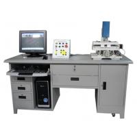 二三维数控教学实验系统装置