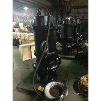 广东清远市众度泵业WQK80-40-25-5.5 切割式潜水排污泵