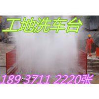 郑州全封闭洗轮机厂家直销各工地标准洗轮机