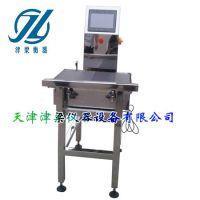 调味品重量选别秤JLCW-30KG-1 不锈钢托盘