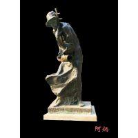 阿炳雕像、贝多芬雕像、玻璃钢雕塑