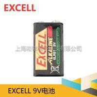 原装EXCELL9V电池 EXCELL 6LR61 9V电池工业版