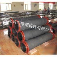 连云港清砂船吸排泥胶管|600MM大口径胶管疏浚|
