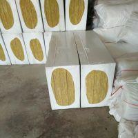 优质岩棉板生产厂家,防火隔离带岩棉板