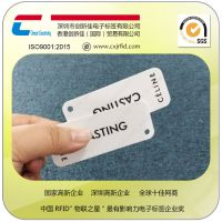 rfid服装管理吊牌标签 PVC服装吊牌 内置芯片服装库存盘点管理
