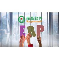 ERP系统实施操作流程按这七步走
