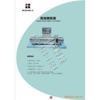 锡林浩特电子测长仪SM-600激光测距仪GM40D