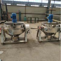 不锈钢夹层锅厂家 蒸汽可倾式带搅拌带变频调速夹层锅炊具