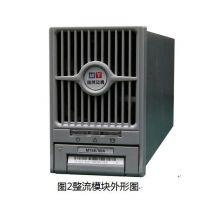 MT4820/T国网迈腾48V通信电源模块