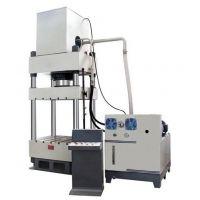 金属成型机 Y32-100t三梁四柱液压机 小型四柱拉伸机 鑫玛特机械