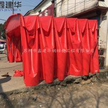 绍兴市绍兴县鑫建华有做轮式工厂推拉帐篷、活动雨棚布、挡雨篷/雨棚厂家