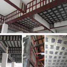 河南洛阳市 混凝土裂缝修补胶—厂家价格