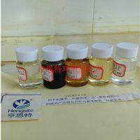 导电浆防静电亨思特环氧固化剂