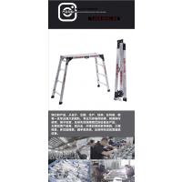 广州腾达建筑设备梯博士DR.LADDER室内家用火爆产品香港进口铝合金折叠作业台