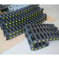 机床切割机专用塑料拖链全封闭式拖链盛普诺定制