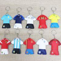 德国法国葡萄牙巴西阿根廷球衣钥匙扣挂链 国家足球队世界杯礼品