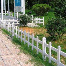 市区绿化护栏 电焊草坪围栏 新农村建设塑钢护栏