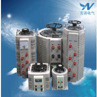 三相调压器15kva输出0-430v可调上海言诺三相接触式交流调压器