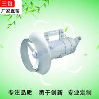 上海 潜水式搅拌机水下吹泥 安装系统 可以开发票 限时折扣QJB
