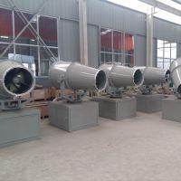 山东风清环保雾炮机专业生产安全可靠