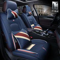 真皮革通用汽车坐垫众泰T600大迈X5SR7 Z300四季座垫全包围座垫垫