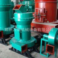 厂家直销供应新型高压雷蒙磨 云母石雷蒙磨粉机高效萤石磨粉机