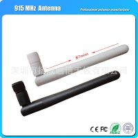 厂家直销高增益 915MHz通信天线 全向折叠胶棒天线 价格优惠