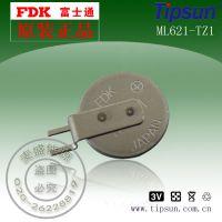 原装进口FDK ML621纽扣电池