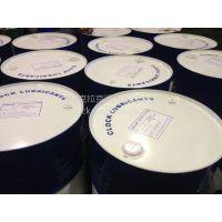 克拉克淬火液批发厂家直销价低质优