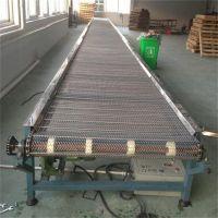 山东强盛输送设备厂制作网链式爬坡输送机 可移动爬坡网链式输送机