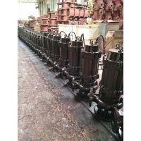 供应 铸铁 无堵塞排污泵 65QW35-15 厂家自产自销