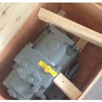 中联泵车力士乐A11VO190 A11VO130液压柱塞泵