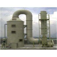 工厂工业酸碱酸雾废气洗涤净化塔 喷淋塔填料塔废气排放处理设备