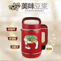 多功能家用豆浆机豆浆器 营养豆浆机 养生豆浆机米糊机会销礼品