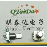 EC11mm带开关旋转编码器按键汽车音响调音生产厂家