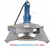 深圳曝气机、蓝海环境工程(图)、推流搅拌式曝气机