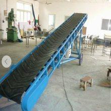 可调升降皮带输送机 砂石皮带输送机 宏瑞低价促销