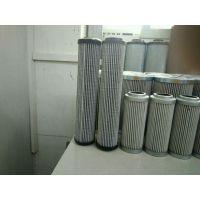 滤芯FX-250*20H 磨煤机油站滤芯 知名滤芯厂家