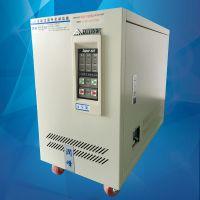 宝应稳压电源智慧型超级稳压器20KVA三相稳压器价格流电源PS-320N3