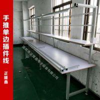 深圳插件流水线 线路板插件线 自动化生产线设备厂家正隆鑫