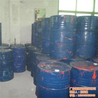 不饱和树脂价格、原子灰树脂、固德树脂(在线咨询)