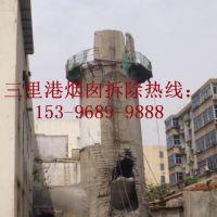 http://himg.china.cn/1/4_647_236866_480_480.jpg
